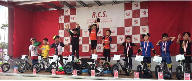 ストライダーレース RCS 5歳クラスチャンピオン ナカモト リク選手 優勝! ハンドルカスタム Always Enjoy!!