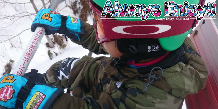 【bern】ヘルメット フリースインナー スキー場 キッズ