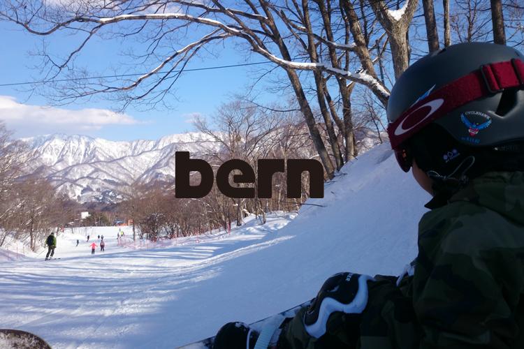 【bern】ヘルメット フリースインナー スキー スノーボード