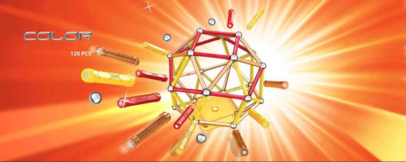 【GEOMAG】数検2級に史上最年少で合格したスーパー小学生 高橋洋翔くんが使っていたということで、有名になった知育玩具!カラー