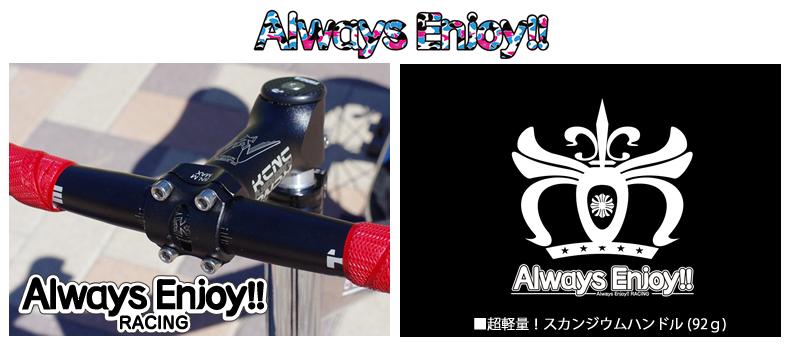 ストライダーカスタム&ストライダースマイルKIDS フォトコンテスト2015 AlwaysEnjoy!!特別賞
