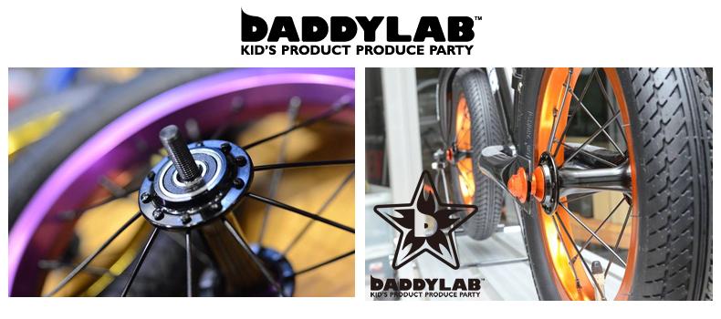 ストライダーカスタム&ストライダースマイルKIDS フォトコンテスト2015 DADDYLAB特別賞